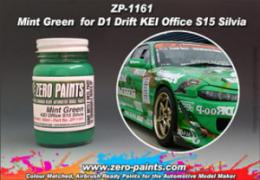 ZERO PAINTS  1161 Color Green for KEI Office S15 Si