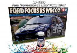 ZERO PAINTS  1299 Ford ST Performance Blue (3CVC)