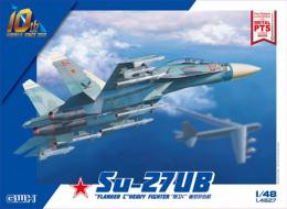 GREAT WALL HOBBY 1/48 Su-27UB Flanker-C Russian Heavy Fighter