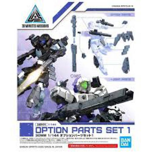 GUNDAM BANDAI 30MM 1/144 OPTION PARTS SET 1 GUN59013 No Figure