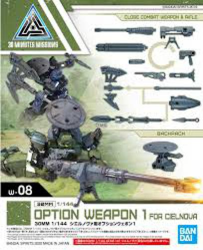 GUNDAM BANDAI 30MM 1/144 OPTION WEAPON 1 FOR CIELNOVA GUN60737 No Figure