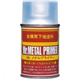 GUNZE Mr.Metal B504 Primer Spray 88ml