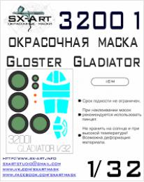 SX-ART 1/32 Mask  Gloster Gladiator Paint Mask for ICM  Pt.1