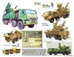 TIGER MODEL 1/35 Russian Pantsir-S/SA-22 Greyhound Missile System