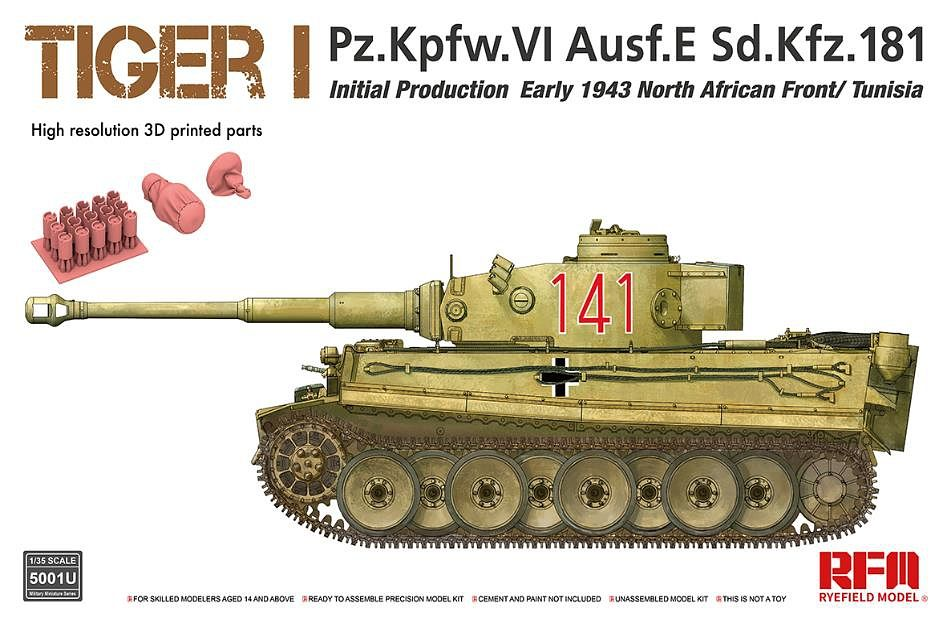 1/35 Tiger I Initial Production Early 1943 North African Front/Tunisia Upgrade Kit - zvìtšit obrázek