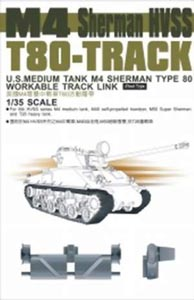 AFV 1/35 M4 HVSS T80- Workable Track