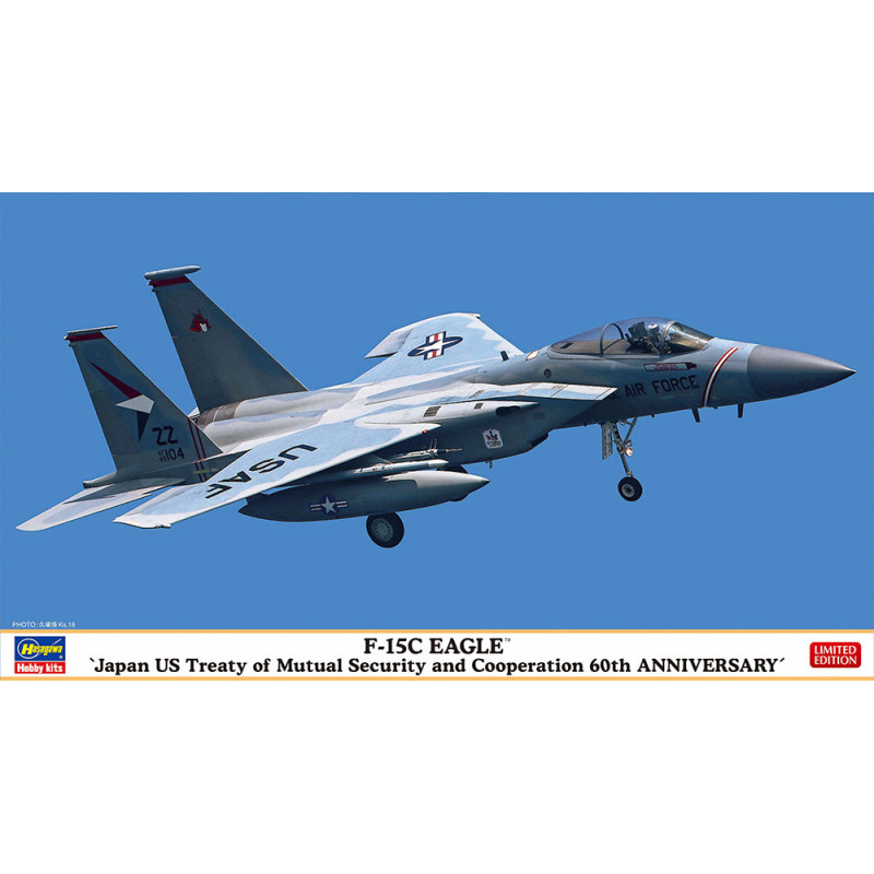 HASEGAWA 1/72 F-15C Eagle -Japan US Treaty of Mutual Security and Cooperation 60th Anniversary - zvìtšit obrázek
